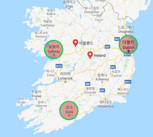 더블린, 골웨이, 코크의 위치를 나타낸 지도