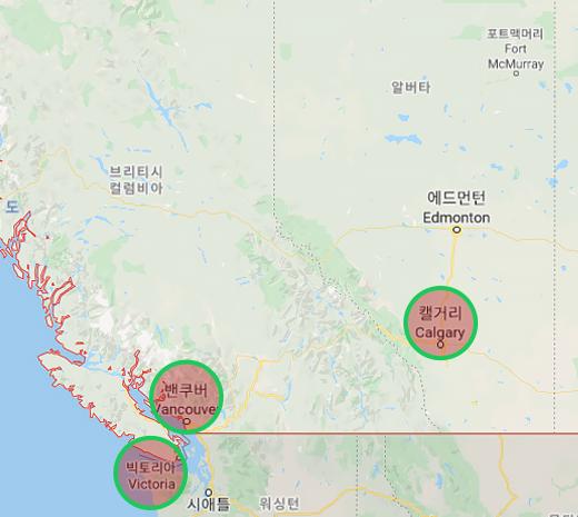 밴쿠버, 빅토리아, 캘거리의 위치를 나타낸 지도