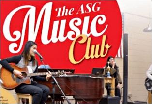 음악 클럽 이미지