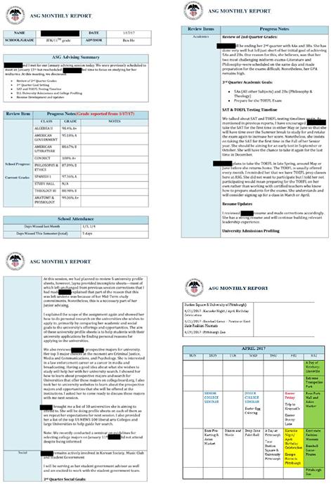 Monthly Report 자료