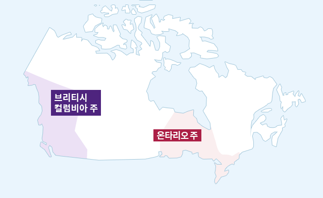 브리티시 컬럼비아 주와 온타리오 주를 나타낸 지도