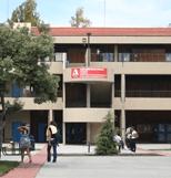 College of Alameda 전경