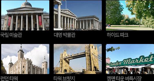 국립 미술관, 대영박물관, 플라이보드 체험, 라스카리스 워 룸(전쟁박물관), 홀리 트리니티 교회, 더 포인트 쇼핑몰