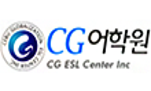 CG 어학원