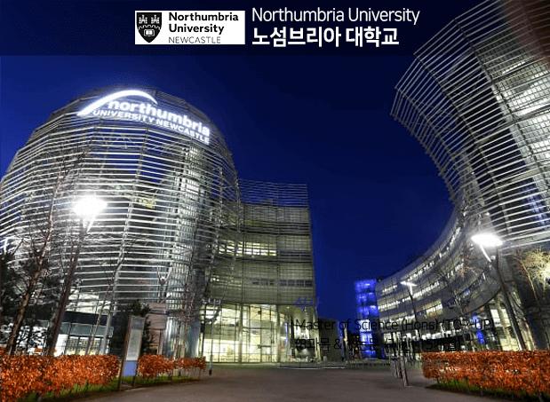 Northumbria University 노섬브리아 대학교