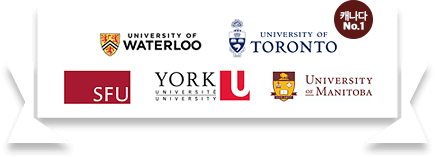 University of Waterloo, 캐나다 No.1 University Of Toronto, SFU, York Unversity, University of Manitoba