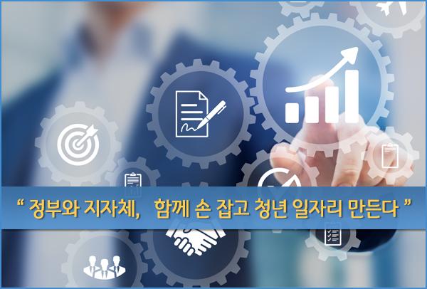 [관광인 뉴스레터 Vol.3] 2019년 2월 둘째주 관광인 취업정보