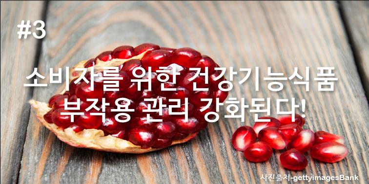 54_1578562080.jpg