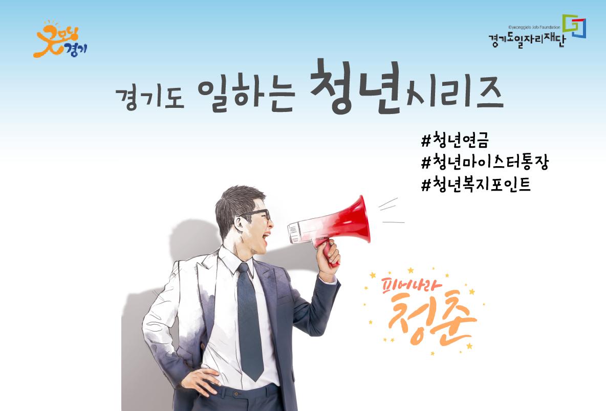 [관광인 뉴스레터 Vol.2] 5월 셋째주 관광인 취업정보