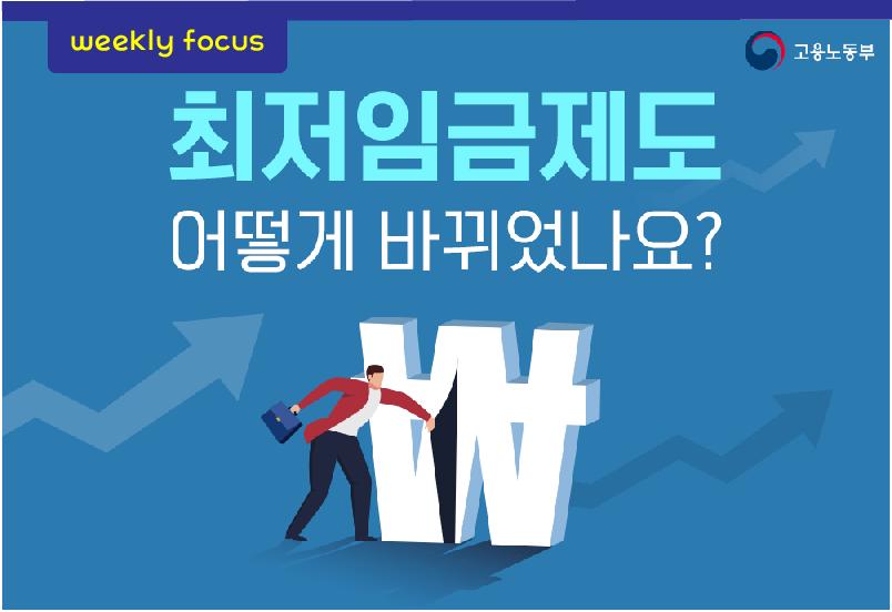 [관광인 뉴스레터 Vol6] 7월 둘째주 관광인 취업정보
