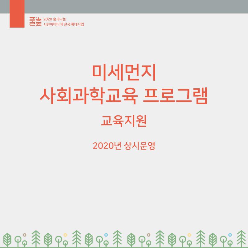 9671_1580196304.jpg