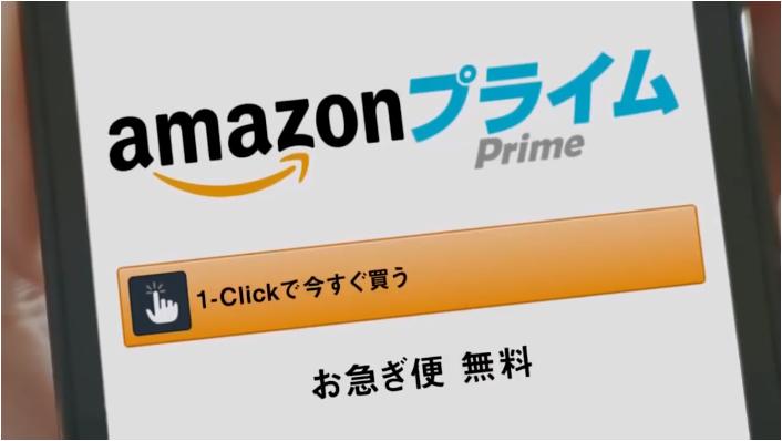 아마존코리아 글로벌셀러 일본아마존