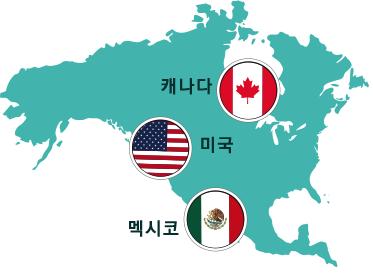 아마존 코리아 아마존판매 미국아마존