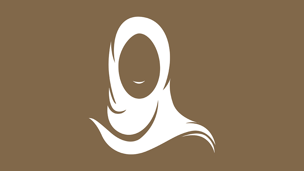 نور عايدة بنت إسحاق باي - الراسخون في العلم
