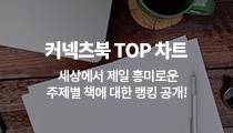 홍대 북카페 TOP5