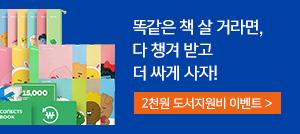 스카이 고교생 멤버십