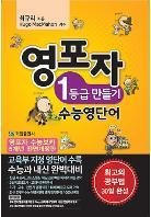 교육부 지정 <br>상세하고<br>수능과 내신<br>완벽대비!