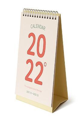 달력&스케줄 정리를<br>같이 할 수 있는<br>사랑스러운 컬러의<br>2022 캘린더