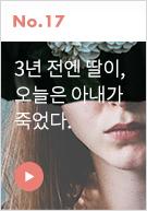 비밀신간 No.14