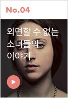 비밀신간 No.20