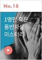 비밀신간 No.13