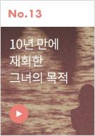 비밀신간 No.11
