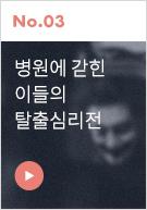 비밀신간 No.21