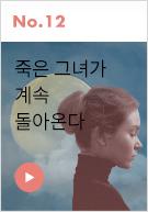 비밀신간 No.19