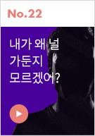 비밀신간 No.09