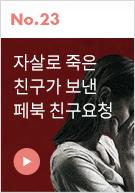 비밀신간 No.08