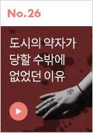 비밀신간 No.05
