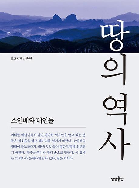일간지인기코너