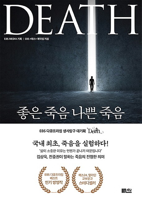 EBS 방영 화제작