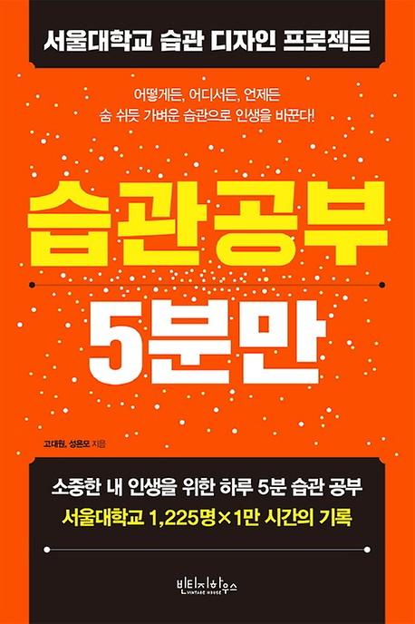 서울대학교 프로젝트