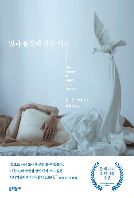 소설가 김영하 추천