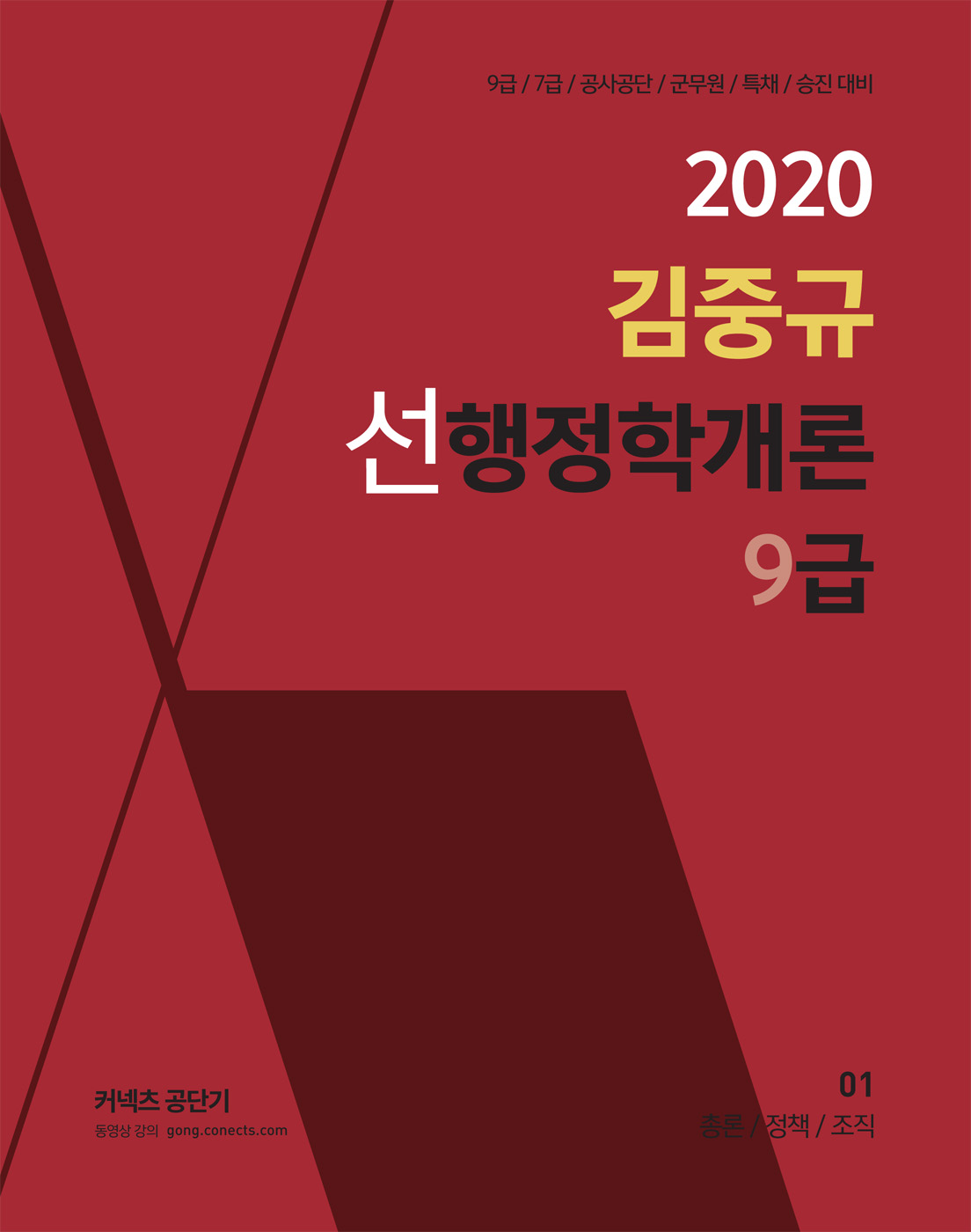 2020 미니북 증정