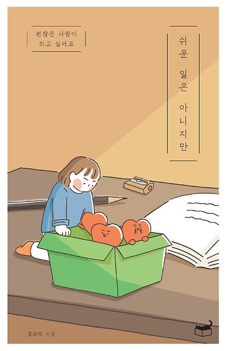 서울 국제 도서전 화제작