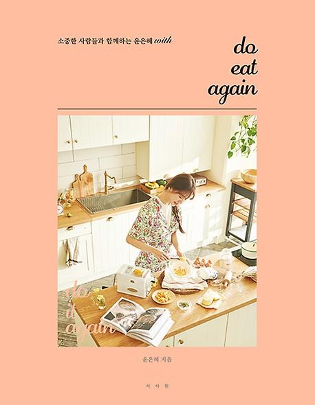 가정/생활/요리