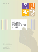 cover_Thumb_mokmin_04