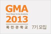 Thumb_gma7th