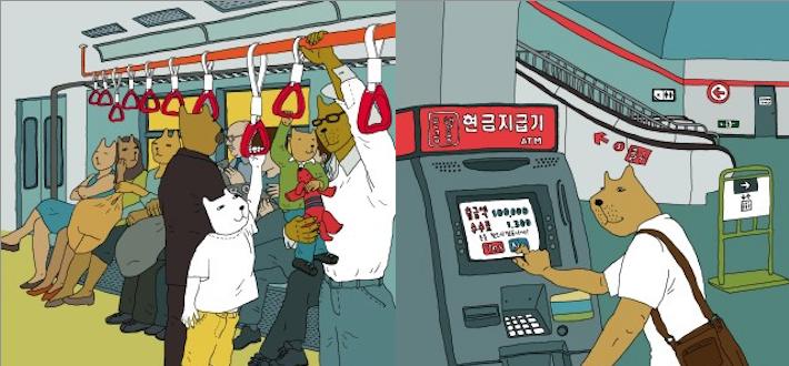 """""""지하철 손잡이 높낮이는 왜 모두 다 똑같을까?"""""""