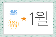Thumb_1월-1004-HMC