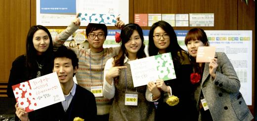 공공서비스 디자인캠프 이미지