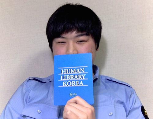 humanbook_2