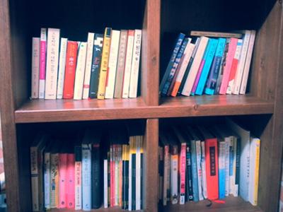 in_book_2