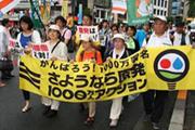 180_japan28