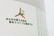 180_japan