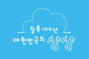 180_korea sangsang