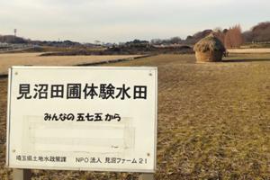 japan33_01