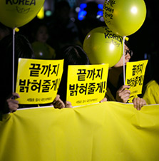 20150420_yellowRibbon2_223x226